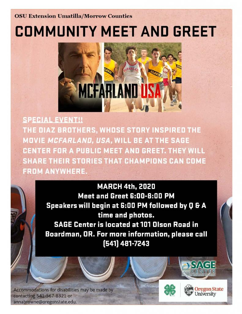 McFarland Brother Meet and Greet